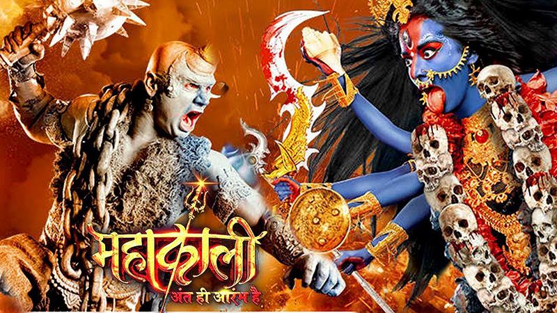mythological show mahakali anth hi aarambh hai
