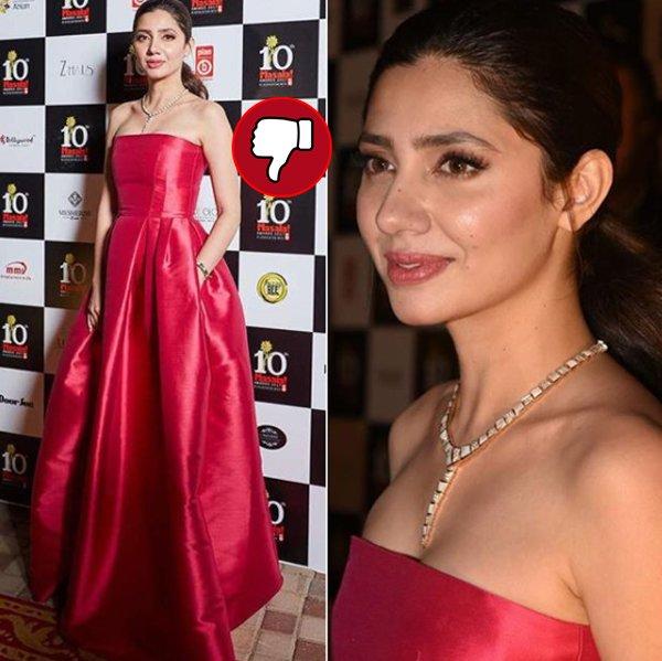 mahira khan at an award function