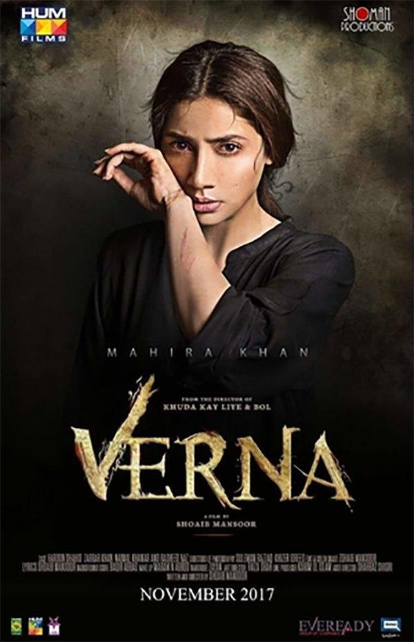 mahira khan verna poster