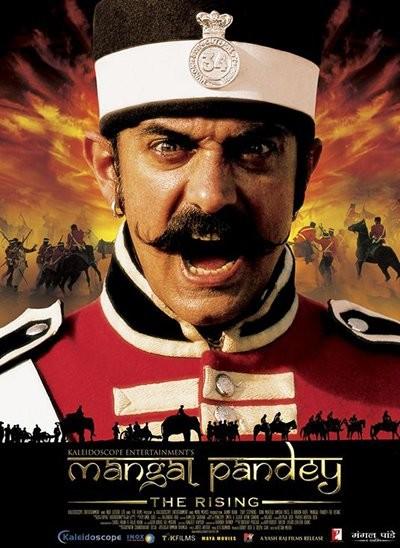 Mangal Pandey Poster