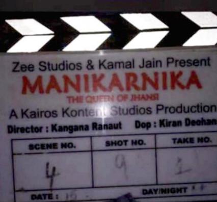 manikarnika movie