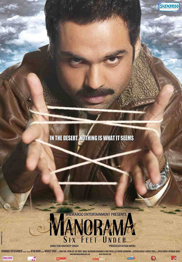 manorama poster