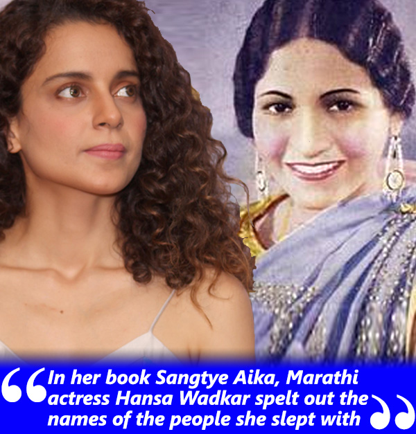 marathi actress hansa wadkar spelt out the name of people she slept with in her book sangtye aika