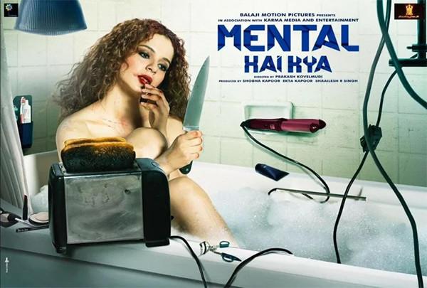 mental he kya