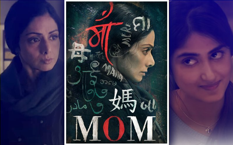 Movie Review: Oh Dear, Mom Takes Off On That Age-Old Andhaa Kanoon Vendetta Spree