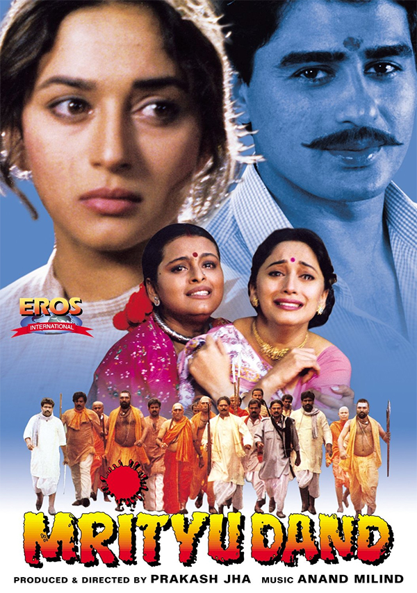 mrityudand poster featuring  madhuri dixit