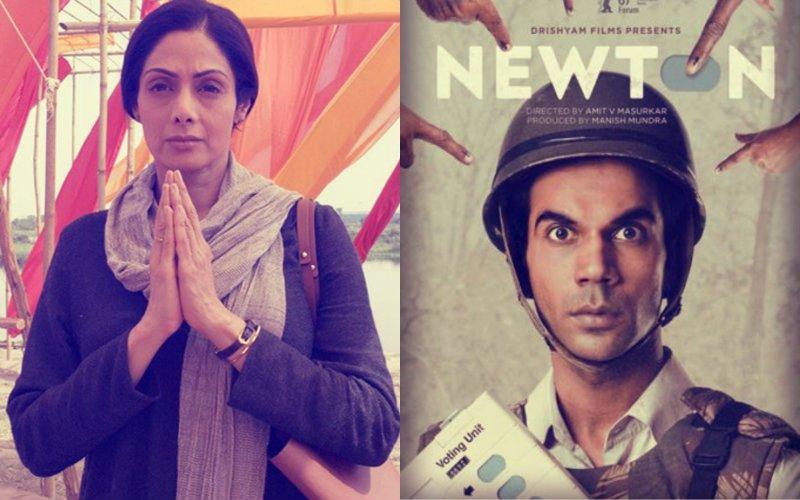65th National Film Awards: श्रीदेवी को मिला बेस्ट एक्ट्रेस का अवार्ड तो राजकुमार राव की फिल्म 'न्यूटन' बनी बेस्ट फिल्म