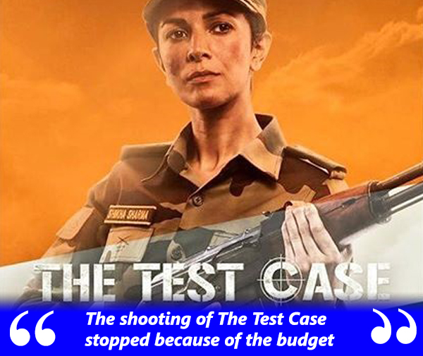 nimrat kaur in test case