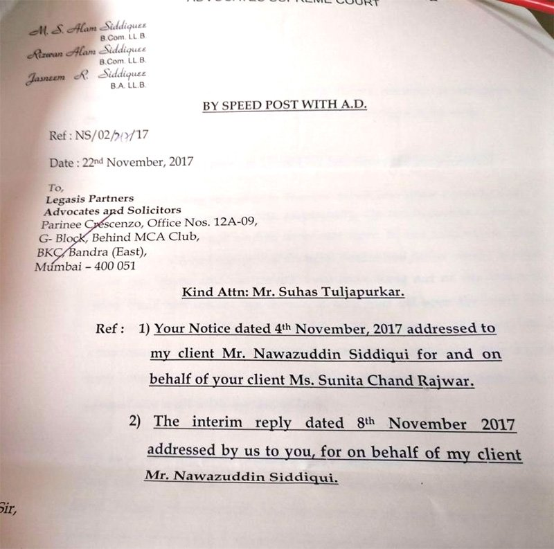 notice sent by nawaz lawyer rizwan to sunita rajwar