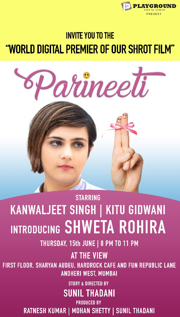 parineeti poster the debut film of shweta rohira