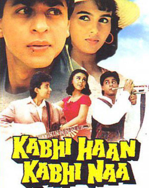 poster of kabhi haan kabhi na