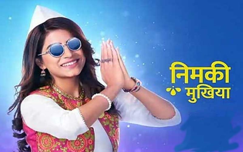 Nimki Mukhiya Poster