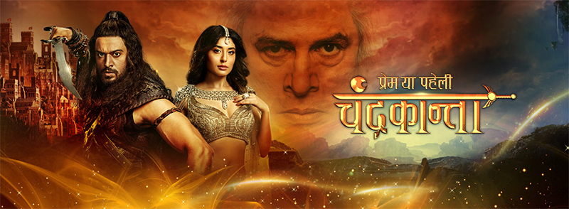 prem ya paheli chandrakanta show starring kritika kamra and gaurav khanna