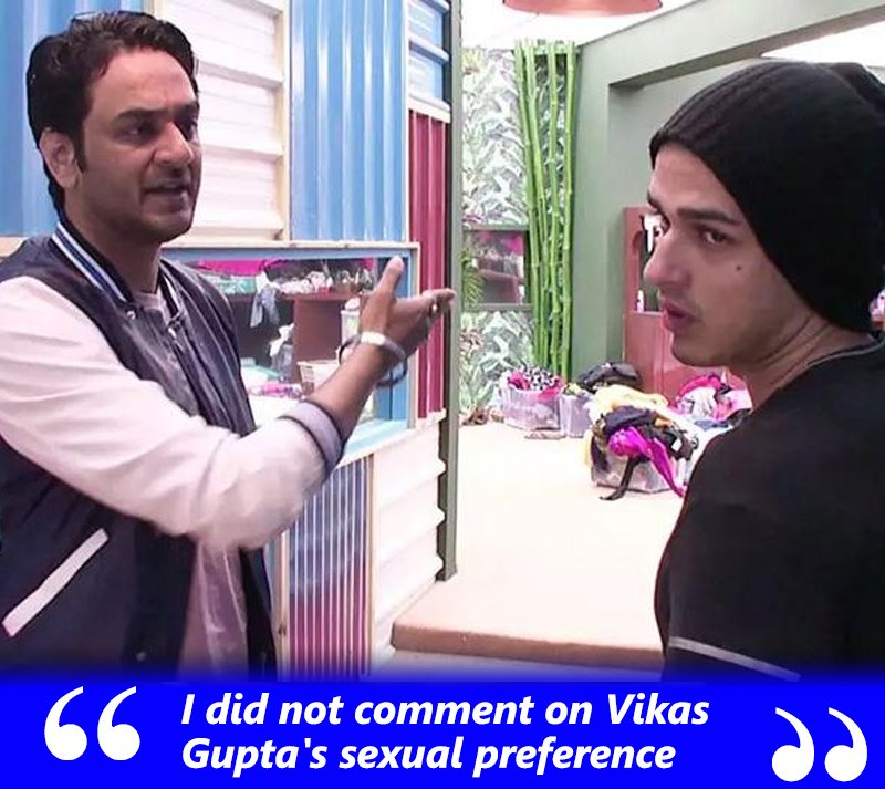 priyank sharma comments on vikas gupta sexual preference