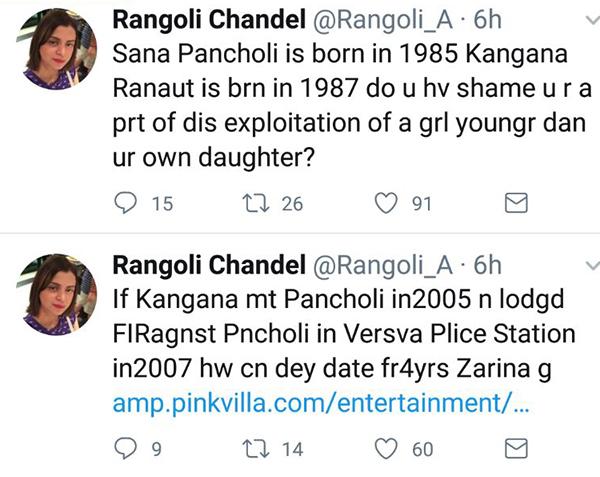 rangoli chandel defends sister kangana ranaut on twitter