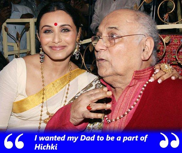 rani mukerji with her dad ram mukerji