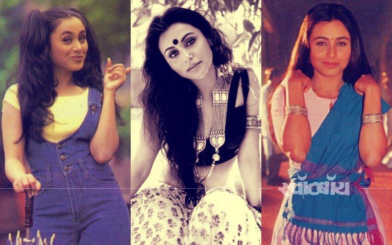 Happy Birthday Rani Mukerji: जानिए बॉलीवुड की इस मर्दानी से जुड़ी 10 रोचक बातें