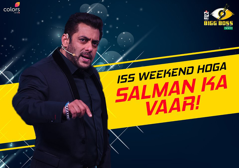 salman khan hosting bigg boss season 11