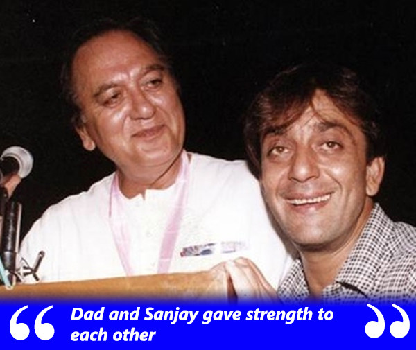 sanjay dutt and sunil dutt