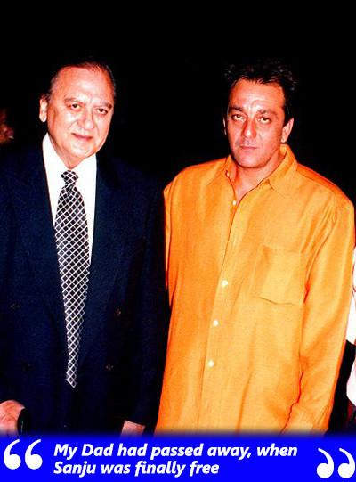 sanjay dutt with sunil dutt