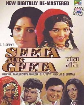 seeta geeta poster
