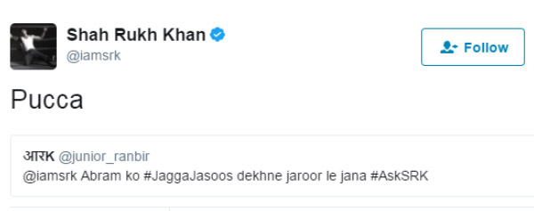 shah rukh khan tweet 2