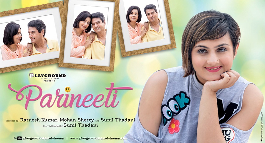 shweta rohira in her upcoming movie poster