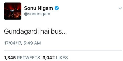sonu nigam says that it is gundagardi