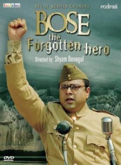 Bose Poster