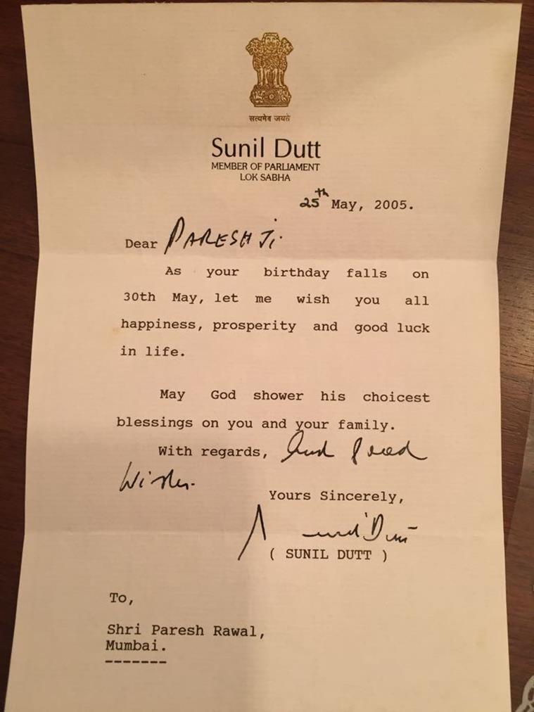 sunil dutt letter sanju 759