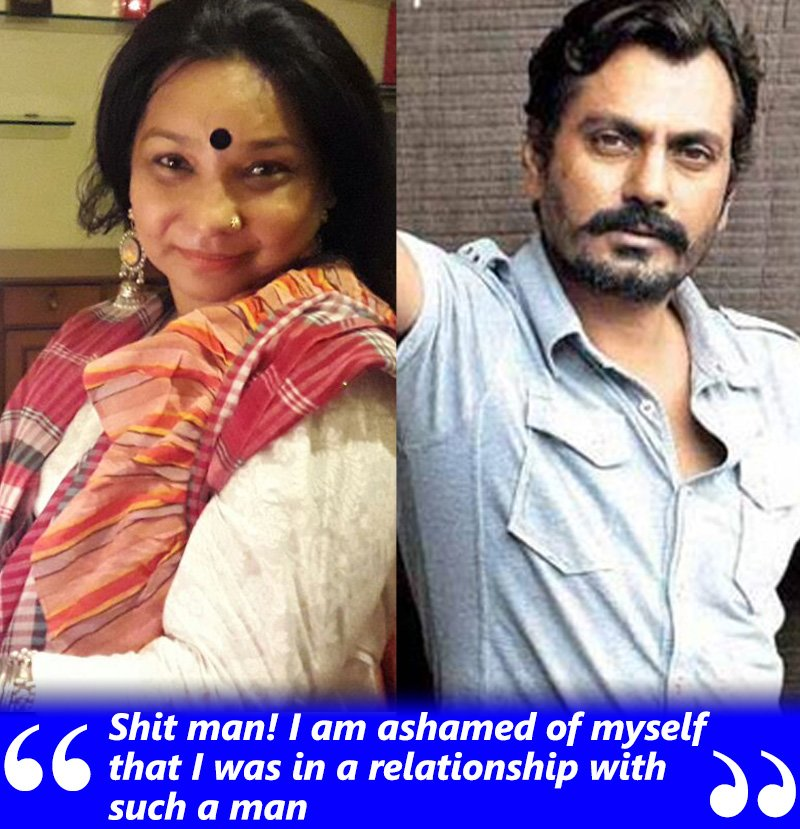 sunita rajwar says she is ashamed of dating nawazuddin siddiqui