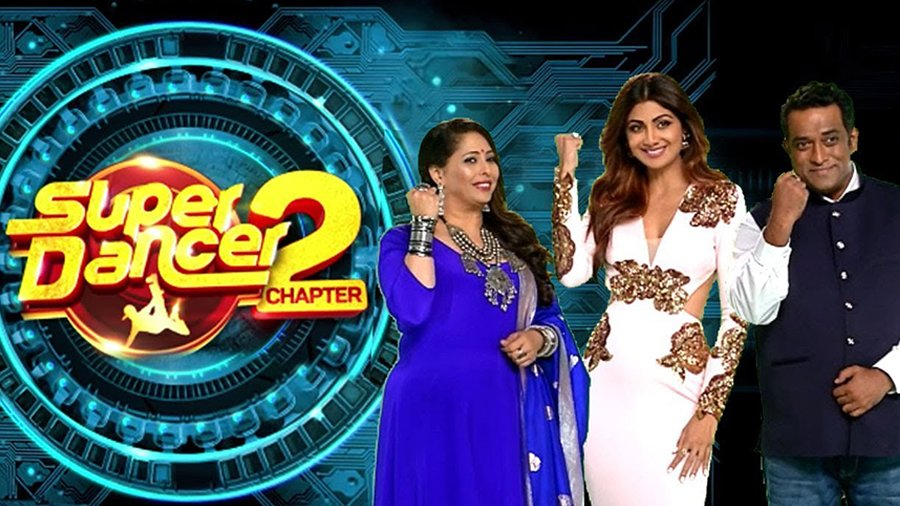 super dancer chapter 2 poster