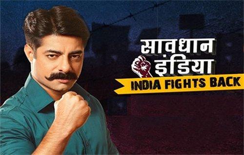 sushant singh savdhaan india poster