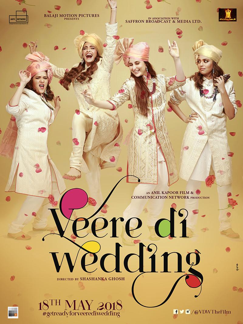 veere di wedding first poster out kareena kapoor sonam kapoor