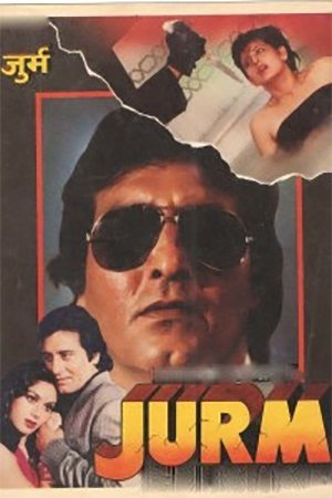 vinod khanna on the poster of jurm