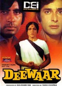deewar movie poster.jpg