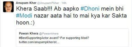 anupam kher replies to pawan khera