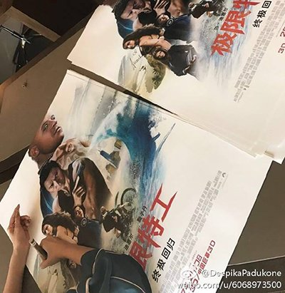 chinese poster of xxx movie