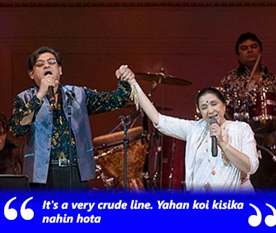 It's_a_very_crude_line_Yahan_koi_kisika_nahin_hota_.jpg
