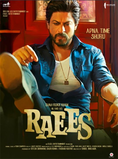 raees movie poster latest shah rukh khan