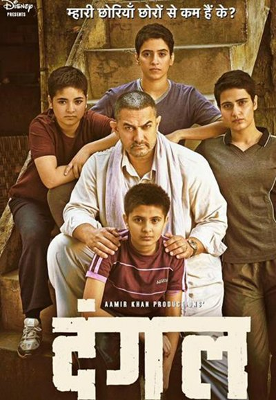 dangal movie poster