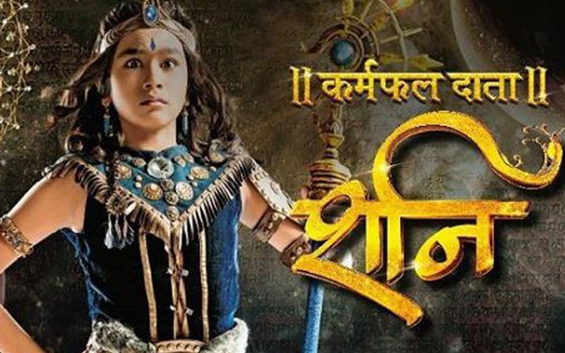 Newly Launched TV Show Karmphal Data Shani On Colors Is A STAR Plus Reject!