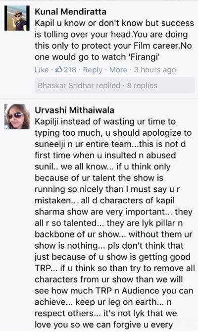 fans tweet to kapil kapil sharma sunil grover controversy