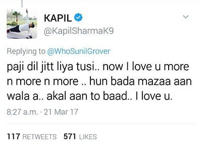 kapil sharma response sunil grover post to the kapil sharma sgow controversy