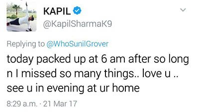 kapil sharma response sunil grover post to the kapil sharma sgow controversy packup