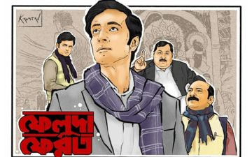 Fan Shares An Old Drawing Of Feluda Pherot Starring Tota Roy Choudhury, Srijit Mukherji