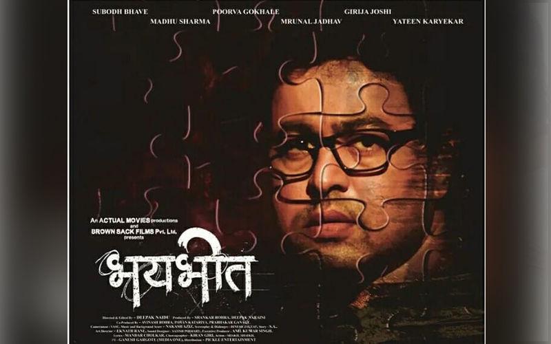 'Bhaybheet': Subodh Bhave's Intriguing New Marathi Suspense Thriller Releasing In February 2020