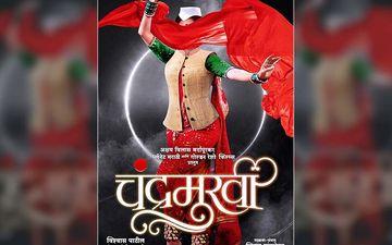 'Chandramukhi': Prasad Oak's Next Directorial Based On Vishwas Patil's Novel Coming Soon To The Silver Screen