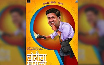 'Choricha Mamla': Official Teaser Starring Jitendra Joshi As A Professional Thief Out Now