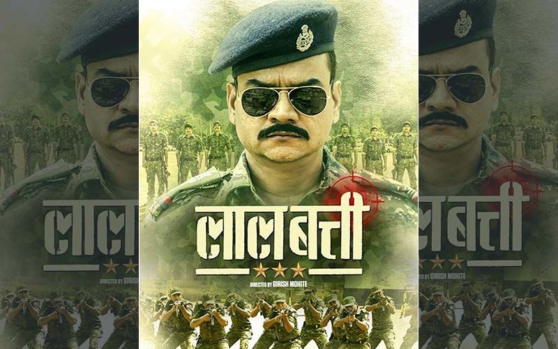 'Lalbatti' Releases Today On The Occasion Of Kargil Vijay Diwas